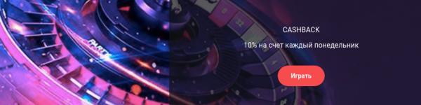 Jet casino бездепозитный бонус
